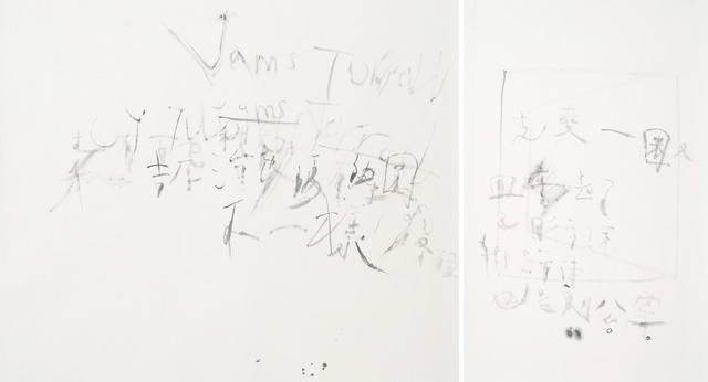, 'Three Paradises 三個園 ,' 2016, Aura Gallery