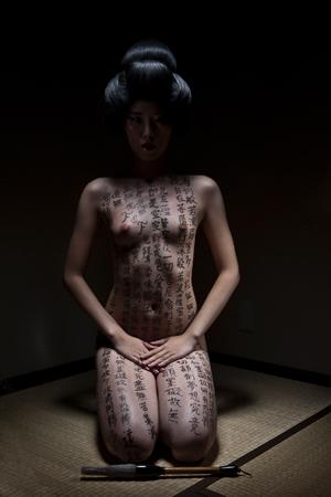 , 'Quorra XXV, Hanazono, Japan,' 2013, Fahey/Klein Gallery