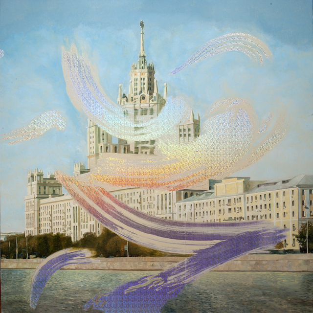 """, 'Highrise on the Kotelnicheskaya Embankment. From the """"Realities"""" series,' 2018, pop/off/art"""