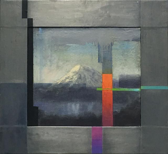 , 'Volcano Glitch,' 2016, Nohra Haime Gallery