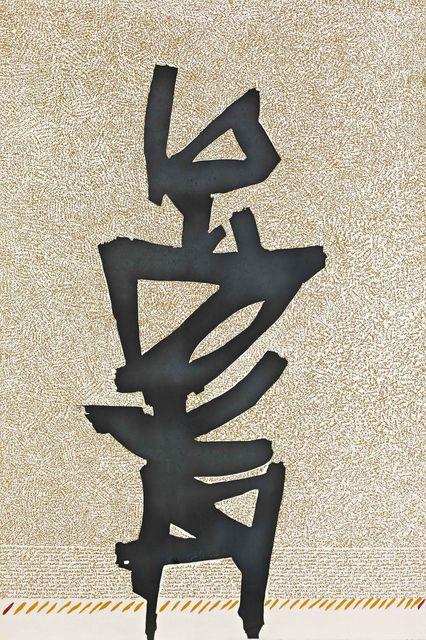 , 'Encerclement d'une poussière d'homme,' 1989, Janet Rady Fine Art