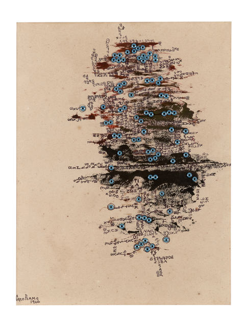 Carol Rama, 'L'Isola degli occhi (The Island Of The Eyes)', 1966, Musée d'Art Moderne de la Ville de Paris