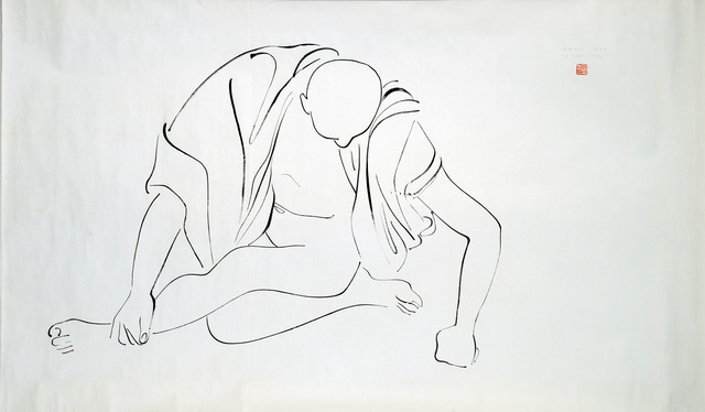 ", 'Peking Scroll Drawing:  ""Ye Kau Jong"" (robed man, sitting cross legged, resting on fist),' 1930, Noguchi Museum"
