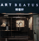 Art Beatus