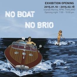 """No Boat, No Brio"""" 船既元气   island6   Artsy"""
