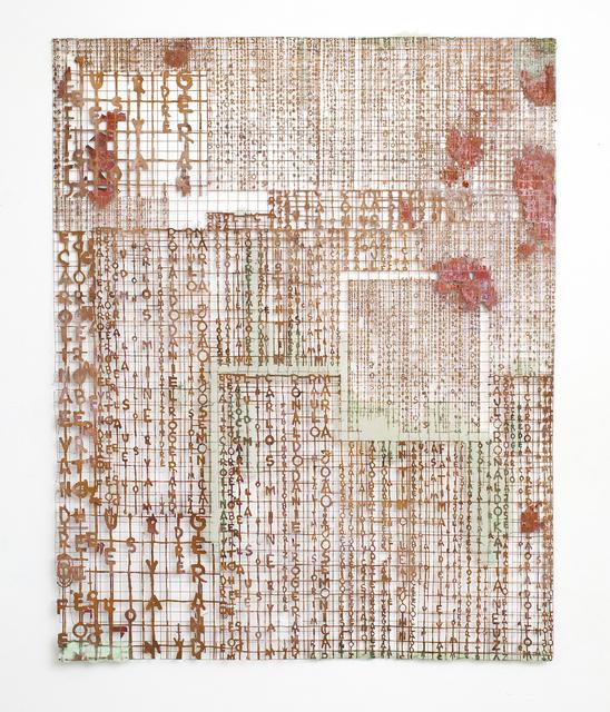 , 'Untitled,' 2013, Galeria Marilia Razuk