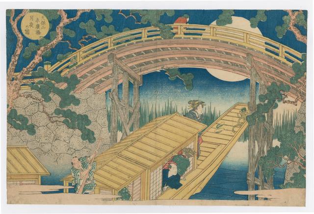 , 'Famous Places of Naniwa (Osaka), Views of Tempozan at a Glance:Moonlit Night at Suehiro Bridge,' 1834, The Art of Japan