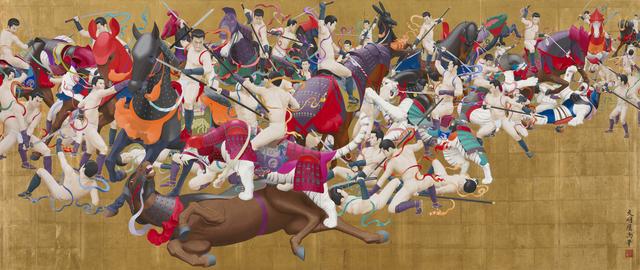 , 'Rhyme,' 2012, Japan Society