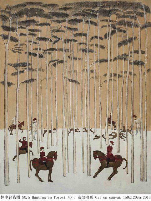 Liu Yujie 刘玉洁, '林中狩猎图 NO.5 Hunting in forest NO.5', 2013, Amy Li Gallery