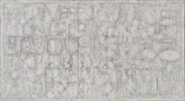 Richard Pousette-Dart, 'Chavade', 1951, Richard Pousette-Dart Estate