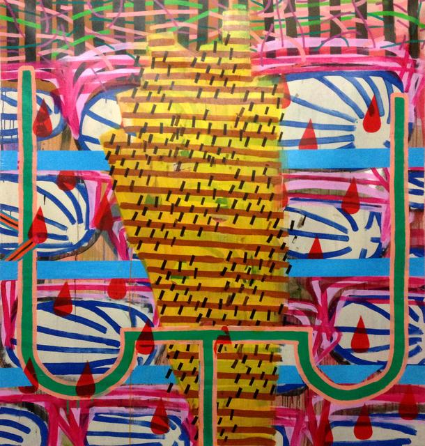 , 'sem título,' 2017, Mercedes Viegas Arte Contemporânea