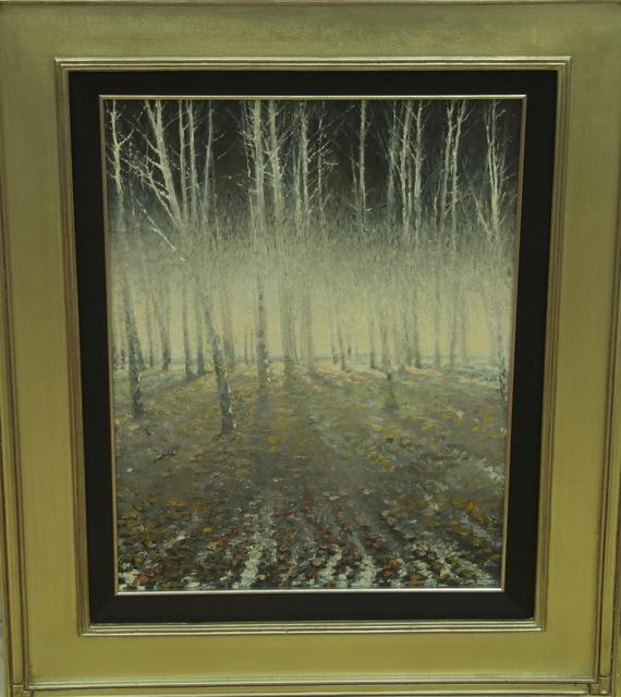 , 'Mist,' 1991-1995, GALLERY SHCHUKIN