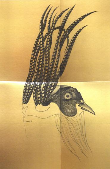 , 'Pheasant mask,' 2018, LWM18