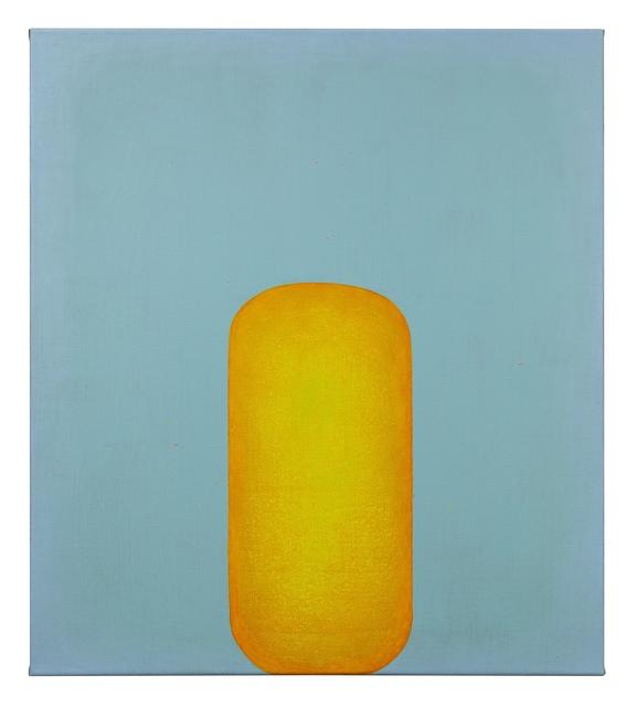 , 'Untitled 1028,' 2018, NanHai Art