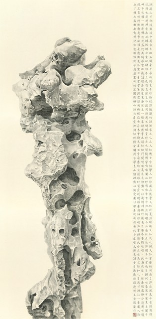 , 'Scholar's Rock,' , Christie's South Asian + Chinese