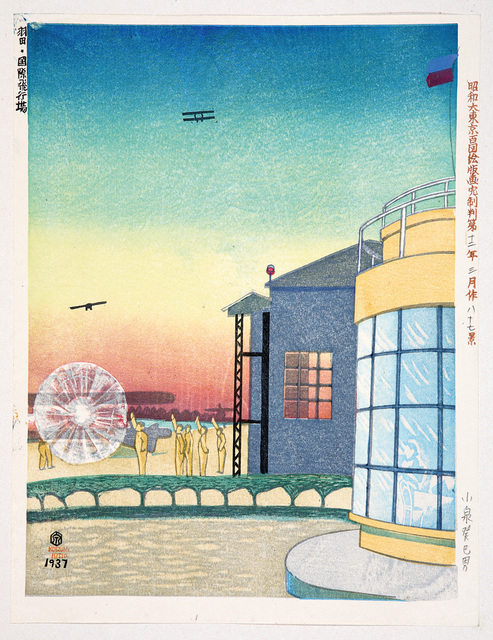 , 'Haneda International Airport,' 1937, Rijksmuseum