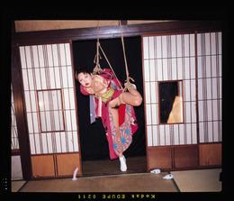 Nobuyoshi Araki, '67 Shooting Back (GDN052)', 2007, Hamiltons Gallery