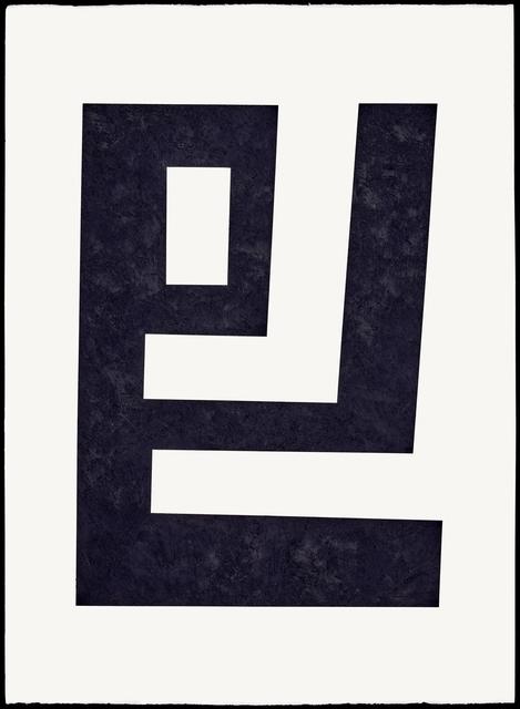 , 'Glom,' 2018, Elizabeth Clement Fine Art