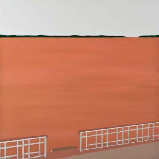 , 'Little stair - Belem,' 2014, ECCO - Espaço Cultural Contemporâneo