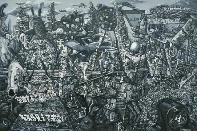 , 'World in Microcosm II,' 2016, Arario Gallery