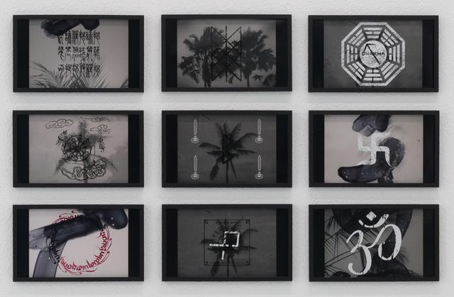 , ' Anukramani,' 2016, Museum Dhondt-Dhaenens