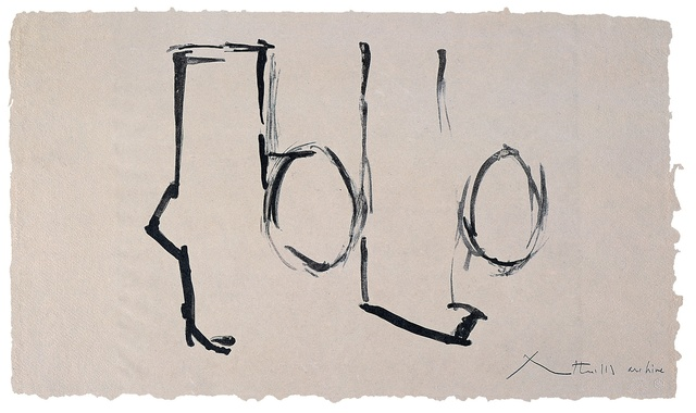 Robert Motherwell, 'Spanish Elegy I', 1975, Kasmin
