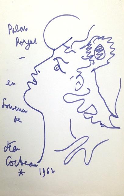, 'Palais Royal,' 1962, Linn Lühn