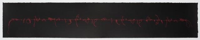 Roohi S. Ahmed, 'Seemingly Horizontal (Ed. of 12)', 2013, Aicon Gallery