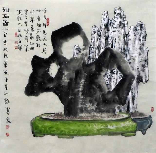 , 'Rocks - 雅石图,' 2012, Ode to Art