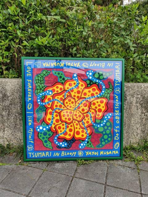 Yayoi Kusama, 'Tsumari In Bloom Scarf', 2018, Print, Echigo Tsumari Art, FNG-Art