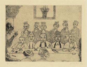 Les Bons Juges (The Good Judges)
