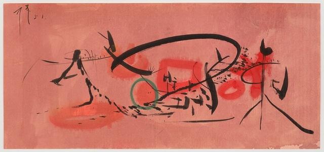 , 'Untitled,' 1950, Richard Saltoun