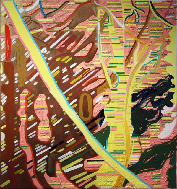 , 'Walgreens 2,' 2016, Nathalie Karg Gallery