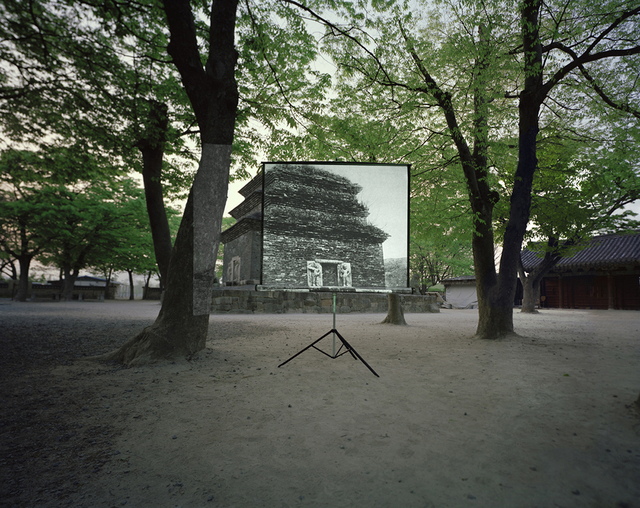 , 'Historic Present - Bunhwang Temple Pagoda,' 2009, Wall Space Gallery