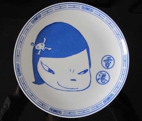 Yoshitomo Nara, 'set of 3 plates', 2015, EHC Fine Art