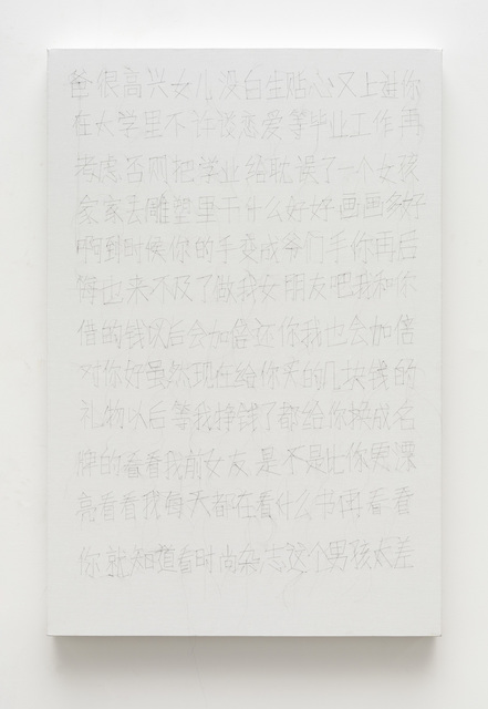 , 'Everything is Left Behind V,' 2019, Galerie Urs Meile