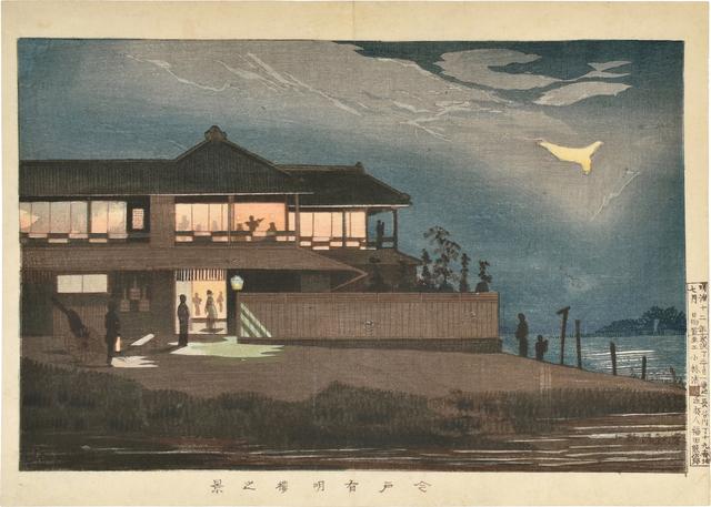 , 'View of Ariakero Restaurant at Imado,' ca. 1879, Scholten Japanese Art
