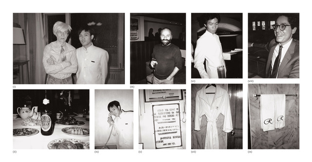"Andy Warhol, 'Nine works: (i) Andy Warhol and Bellboy; (ii) Restaurant Table; (iii) Joe d'Urso; (iv) Bellboy; (v) ""Suggestion Please"" Sign; (vi) Waiter; (vii) Bathrobe; (viii) Jeffrey Deitch; (ix) Hotel Bath Towels', 1982, Phillips"
