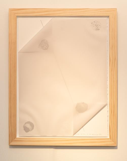 Noriyuki Haraguchi, 'Work on Paper 4 Gesture', 2019, Asia Art Center