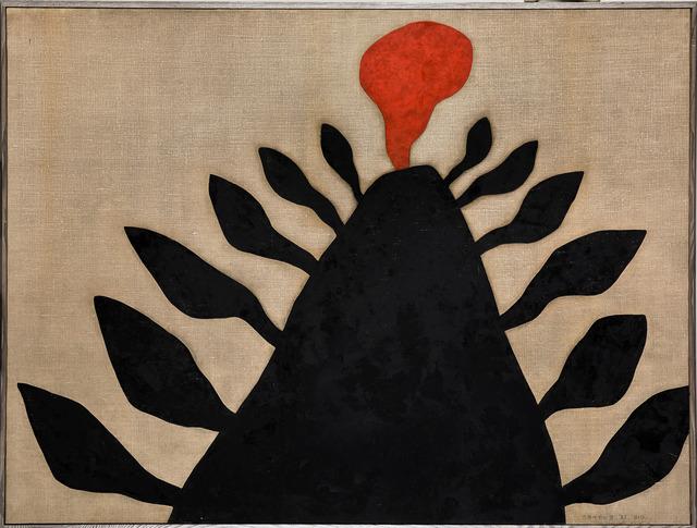 , 'Flowers Blooming in May,' 1985, Gana Art
