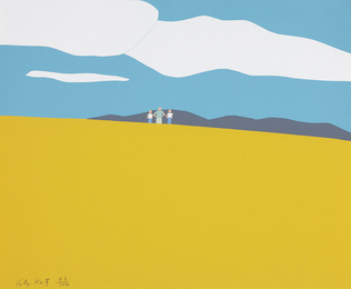 Alex Katz, 'Blueberry Field,' 1968, Phillips: Evening and Day Editions (October 2016)