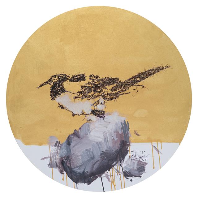 , 'Painting Bird,' 2015, Amy Li Gallery