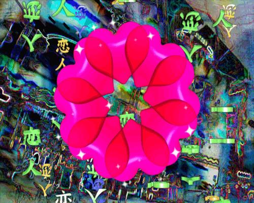 """, '""""Lovers 100""""series,' 2017, Gallery G-77"""