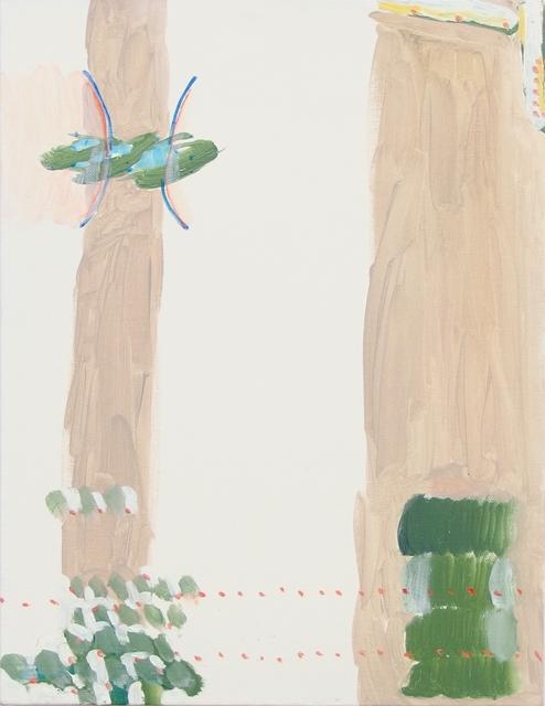 Gyeoul Kim, 'Ringing', 2018, Art Space 3