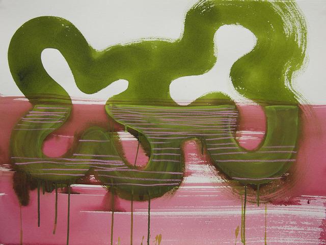 , 'gERA,' 2012, galerie nichido / nca | nichido contemporary art