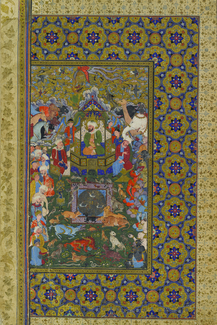 , 'Solomon Enthroned, folio 1b from the Peck Shahnama,' 1589-1590, Princeton University Art Museum