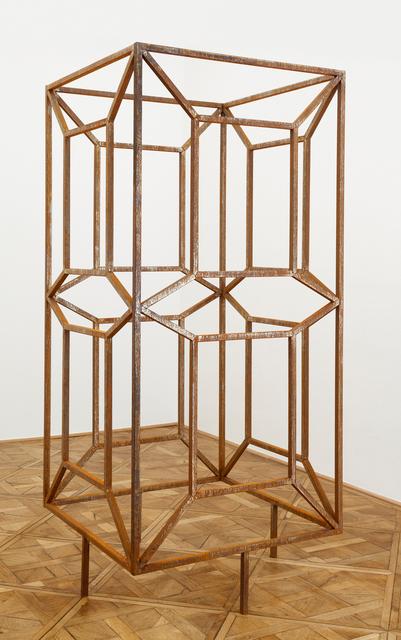, '8,' 2017, Galerie nächst St. Stephan Rosemarie Schwarzwälder