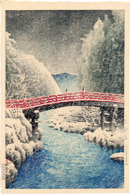 , 'Shin Bridge, Nikko,' 1930, Egenolf Gallery Japanese Prints & Drawing