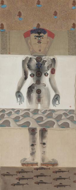 , 'Lhasa River 拉萨河,' 1992, Ink Studio