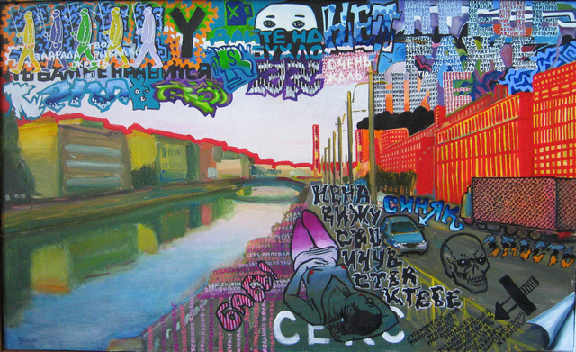 , 'Project Transformation of Graffiti. №5. The end. ,' 2015, Omelchenko Gallery